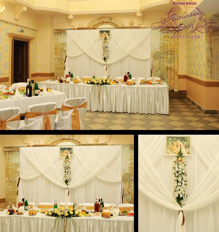 Як організувати весілля або плануємо весілля разом  a16635edaea95