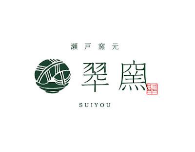 翠窯 suiyou blog