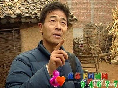 Ông Hoàng Diên Thu sinh năm 1957 tại tỉnh Hồ Bắc, Trung Quốc cho rằng đã ba lần bị nhóm người bí ẩn bắt cóc trong năm 1977.