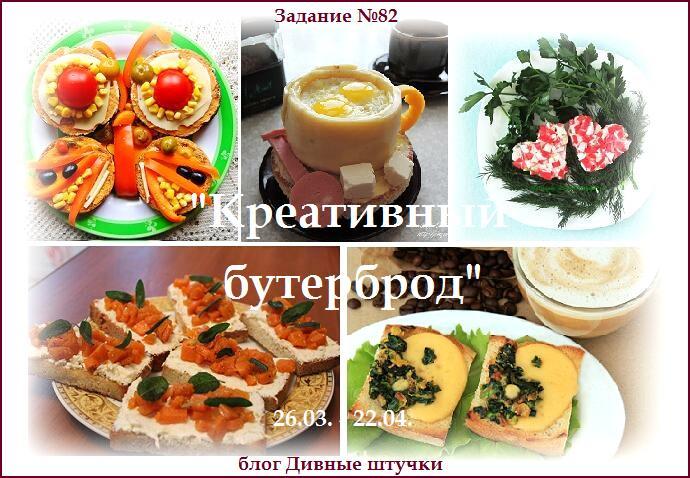 http://divnyeshtuchki.blogspot.de/2014/03/82.html