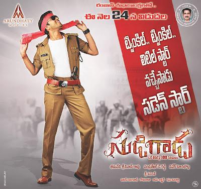 Telugu 'Sudigadu' Release Date Poster!