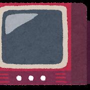 ブラウン管テレビのイラスト