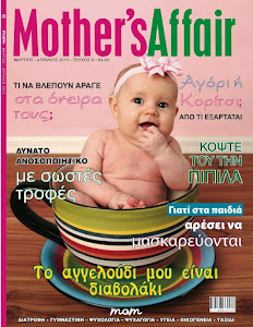 Mother&#39;s Affair magazine