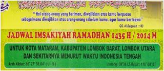 JADWAL IMSAQ RAMADHAN 1435 H
