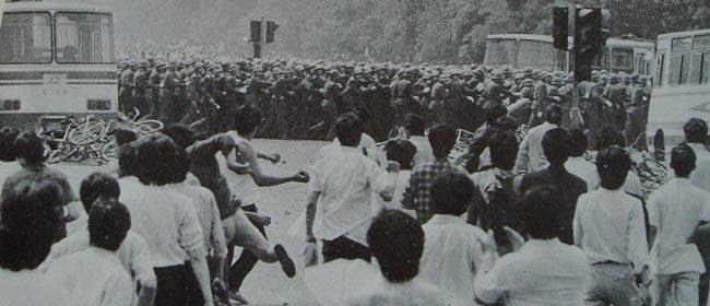Plaza de Tiananmén, 1989