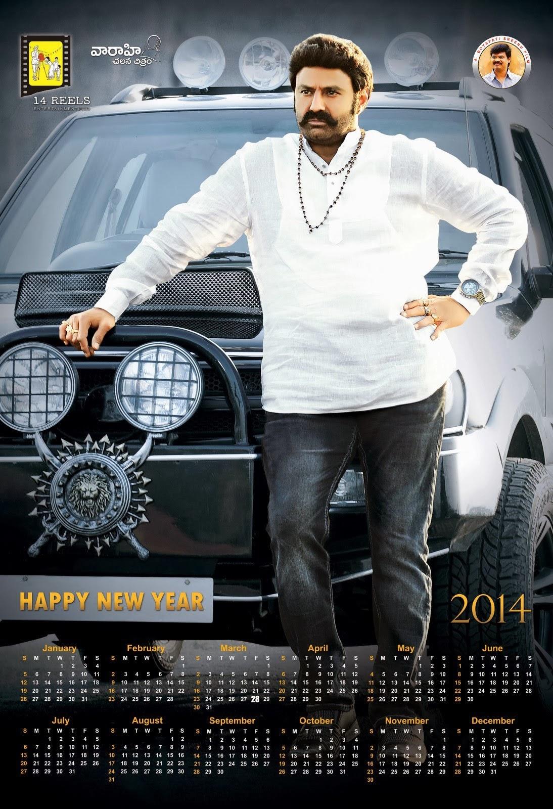 Happy New Year Full Movie In Telugu Download 27