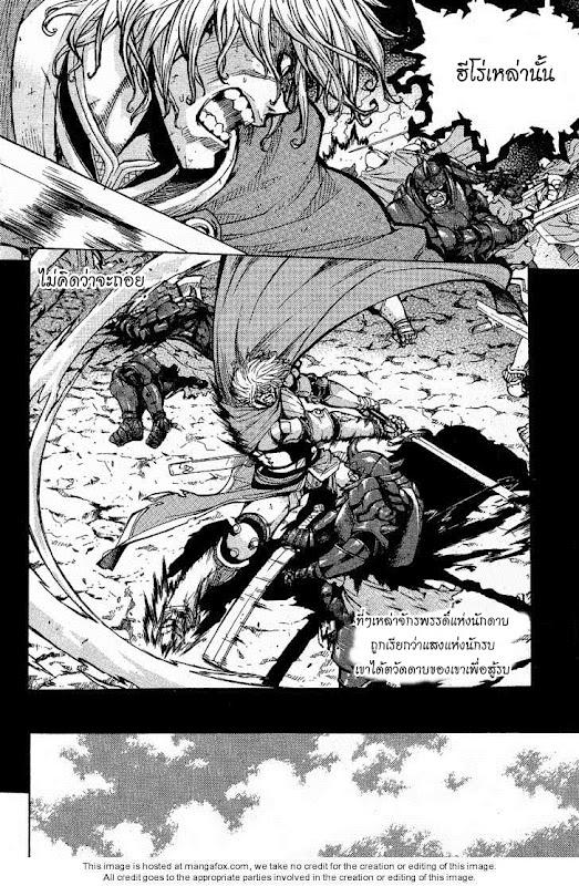 อ่านการ์ตูน Legend of Try 1 ภาพที่ 10