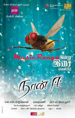 Naan Ee tamil mp3 songs