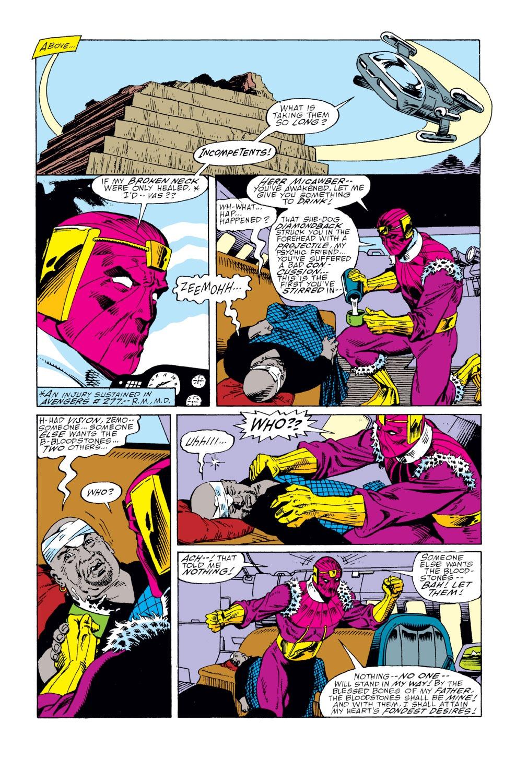 Captain America (1968) Issue #361 #294 - English 15