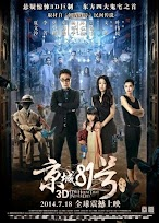 Phim Nhà Số 81 Kinh Thành