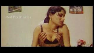 Hot Tamil Movie 'Thirutu Purushan' Watch Online