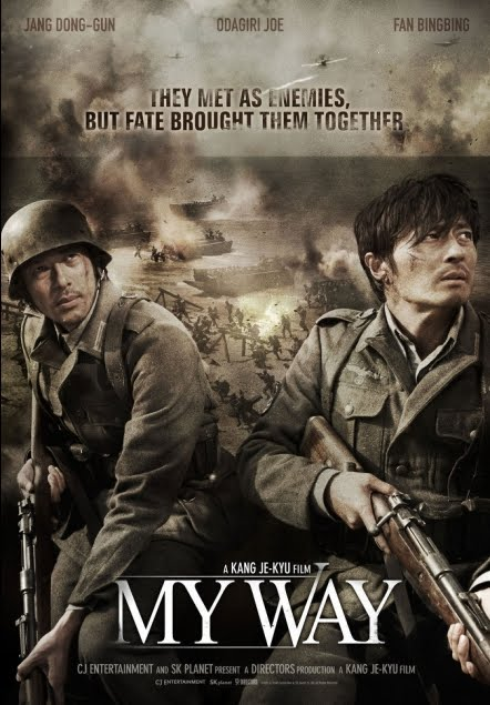 My Way / Mai Wei / 2011 / Güney Kore / Mp4 / TR Altyazılı