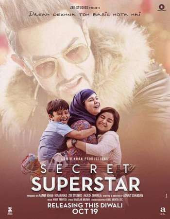 Poster Of Hindi Movie Secret Superstar 2017 Full HD Movie Free Download 720P Watch Online