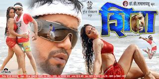 """""""Bhojpuri Songs"""", """"Bhojpuri films"""""""