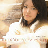 Iwata Sayuri - Makasih buat Segalanya [Thank You For Everything]