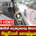 Maharagama gold chain robbery CCTV footage