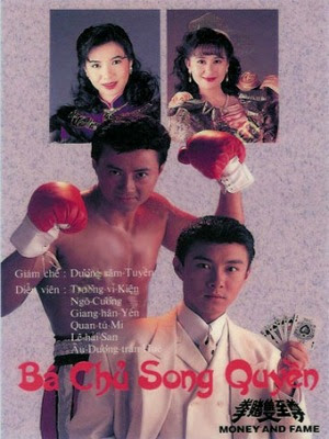 Bá Chủ Song Quyền (1992) - Money and Fame (1992) - FFVN - 20/20