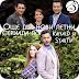 """""""Турция представя..."""" (22): още два сериала по KanalD и StarTV"""