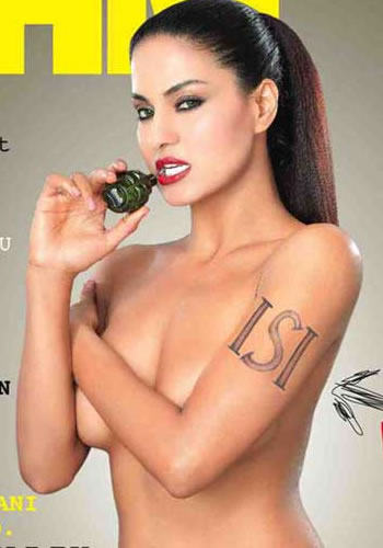 Universal Information: veena malikveenamalik 