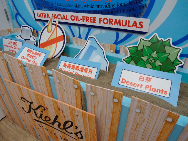 kiehl's oil control ultra-facial 藍水 控油 零油光