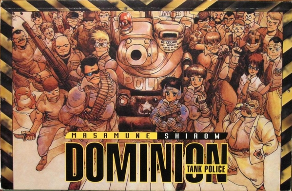 Dominion:Tank Police