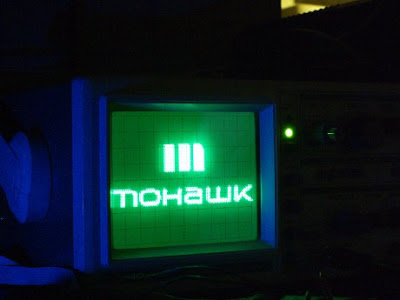 The Mohawk College Logo