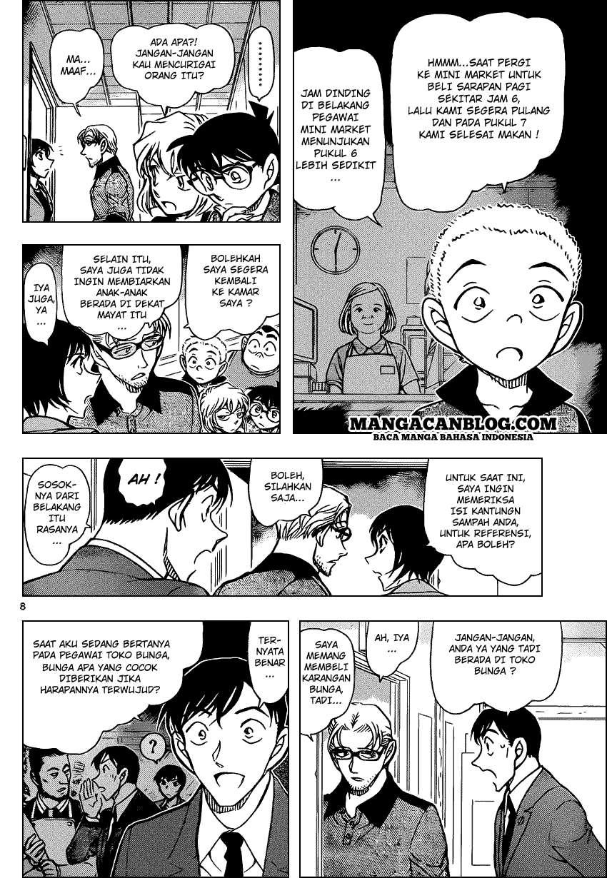 Komik detective conan 870 - ketika suatu harapan telah terwujud 871 Indonesia detective conan 870 - ketika suatu harapan telah terwujud Terbaru 8|Baca Manga Komik Indonesia|Mangacan