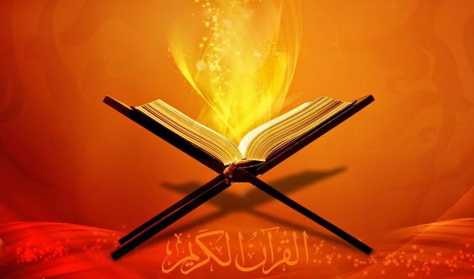 Amazing Quran Recitation