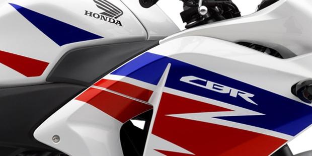 Tampilan Terbaru Honda CBR 250R