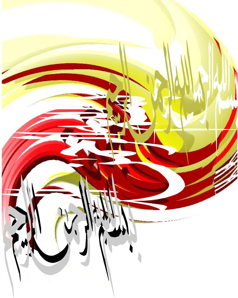 Abstract Calligraphy Abstract Calligraphy Melody Of The