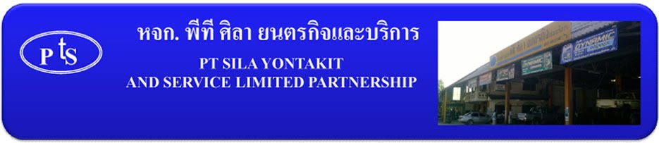 PTS Yontakit & Services