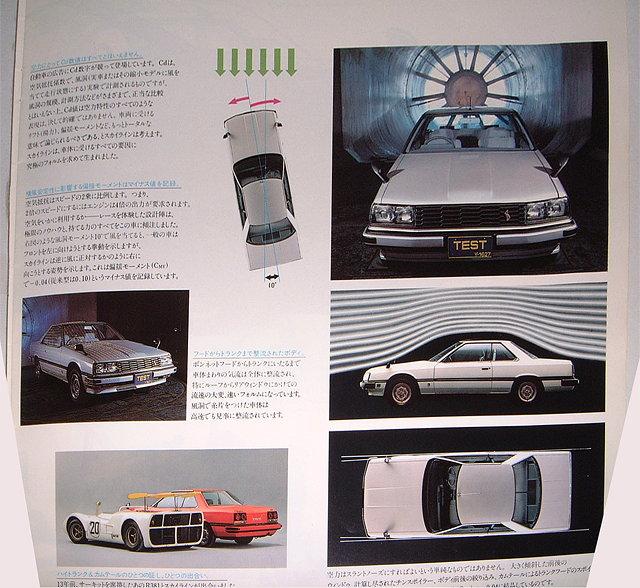 Nissan Skyline, R30, japoński sportowy samochód, lata 80, RWD, coupe