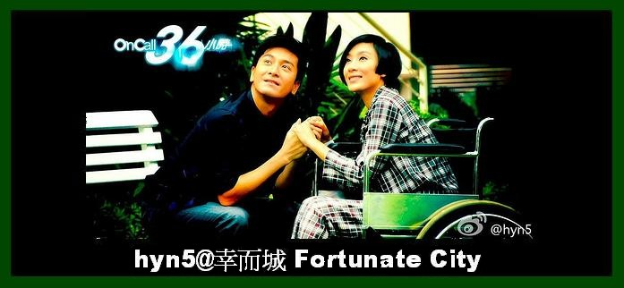 hyn5 @  Fortunate City