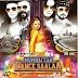 Mumbai Can Dance Saalaa Review