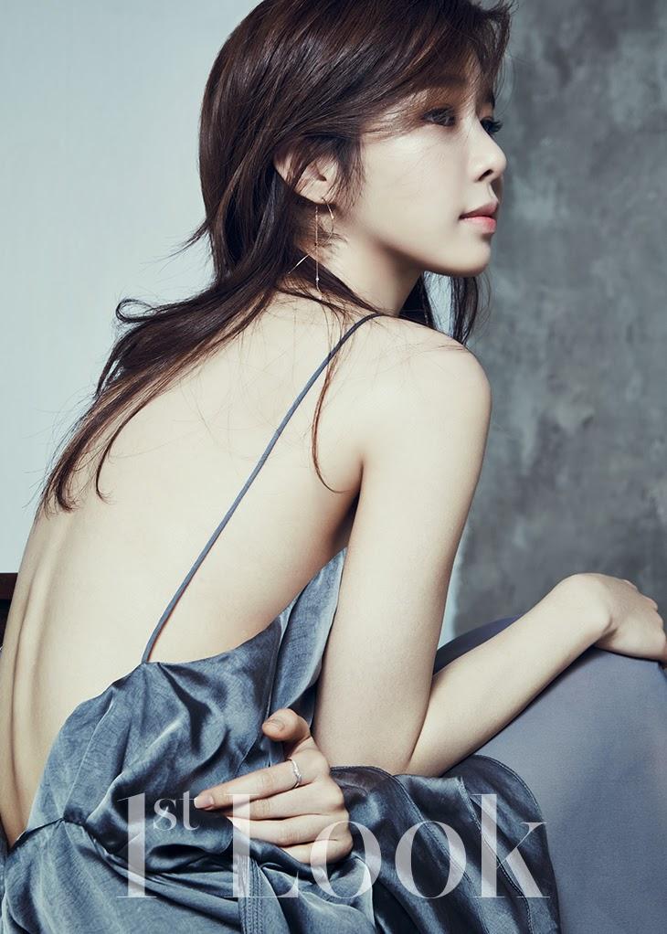 Yoo In Na - 1st Look Magazine Vol. 62