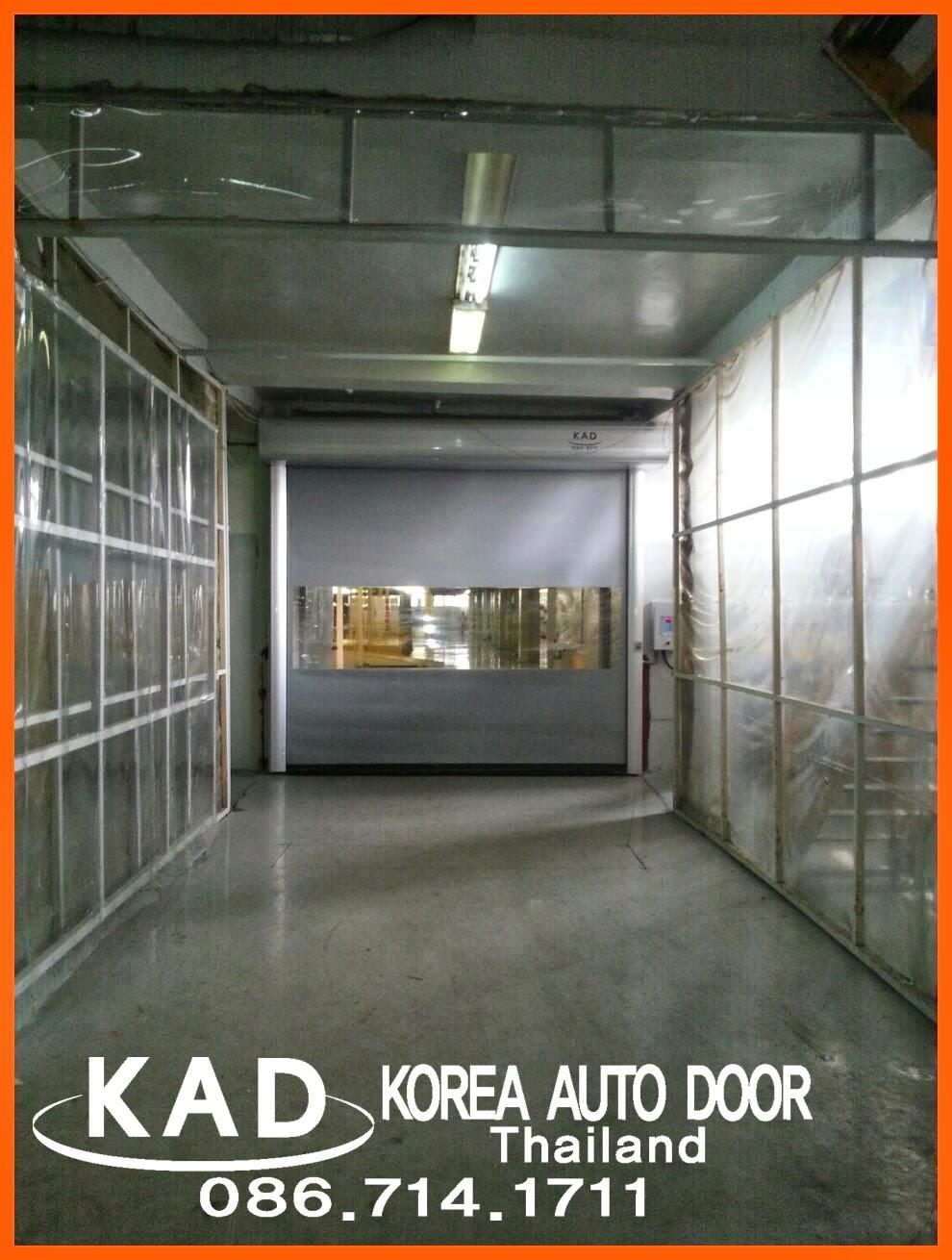 This is a high speed door(ประตูอุตสาหกรรม)