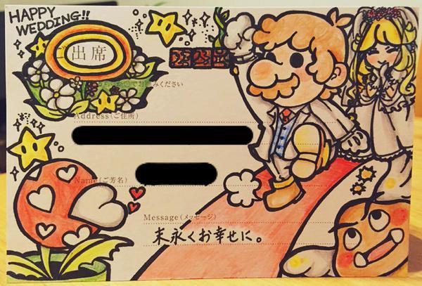 Invitación de boda Mario Bross