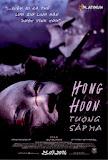 Tượng Sáp Ma - Hong Hoon poster