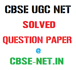 Image : CBSE UGC NET Solved Question Papers @ CBSE-NET.IN