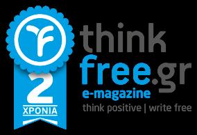 Η Τέσυ Μπάιλα στο thinkfree.gr
