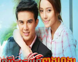 [ Movies ] Lbech Sne Neang Hang - Khmer Movies, Thai - Khmer, Series Movies