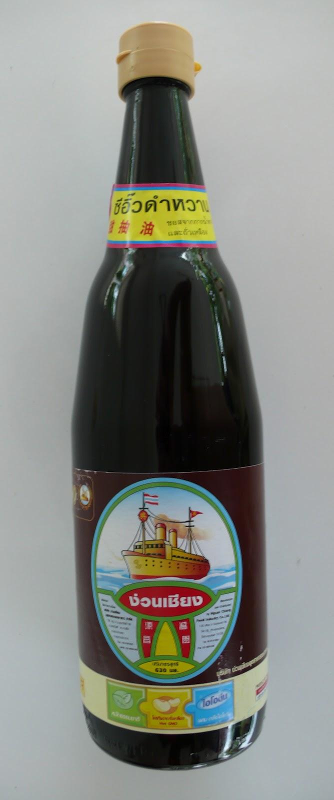Sweet Soy Sauce Thai Dark Sweet Soy Sauce Golden