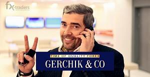 Герчик рассказывает о компании Gerchik & Co