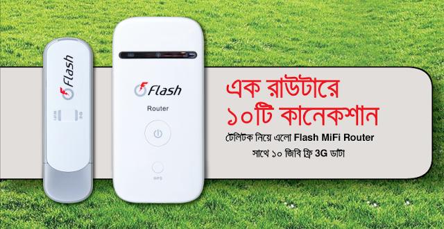 Teletalk+3G+Mifi+Pocket+Router+Price+Plans