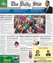 Daily bangla news paper bangladesh