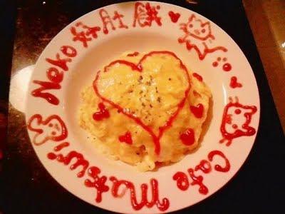 茉莉蛋包飯