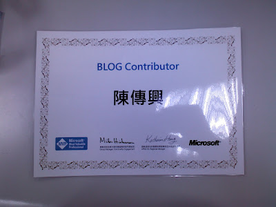 Blog Contributor