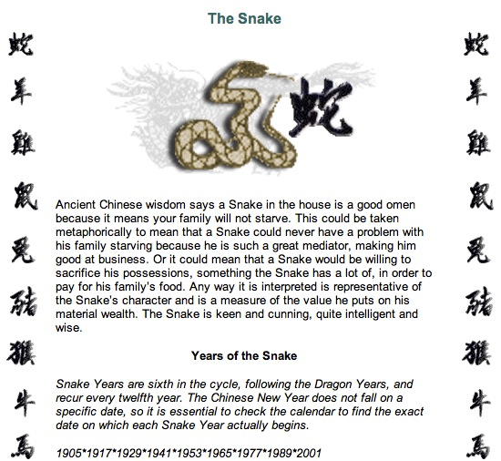 chinese new year the year of the snake - Chinese New Year 1989
