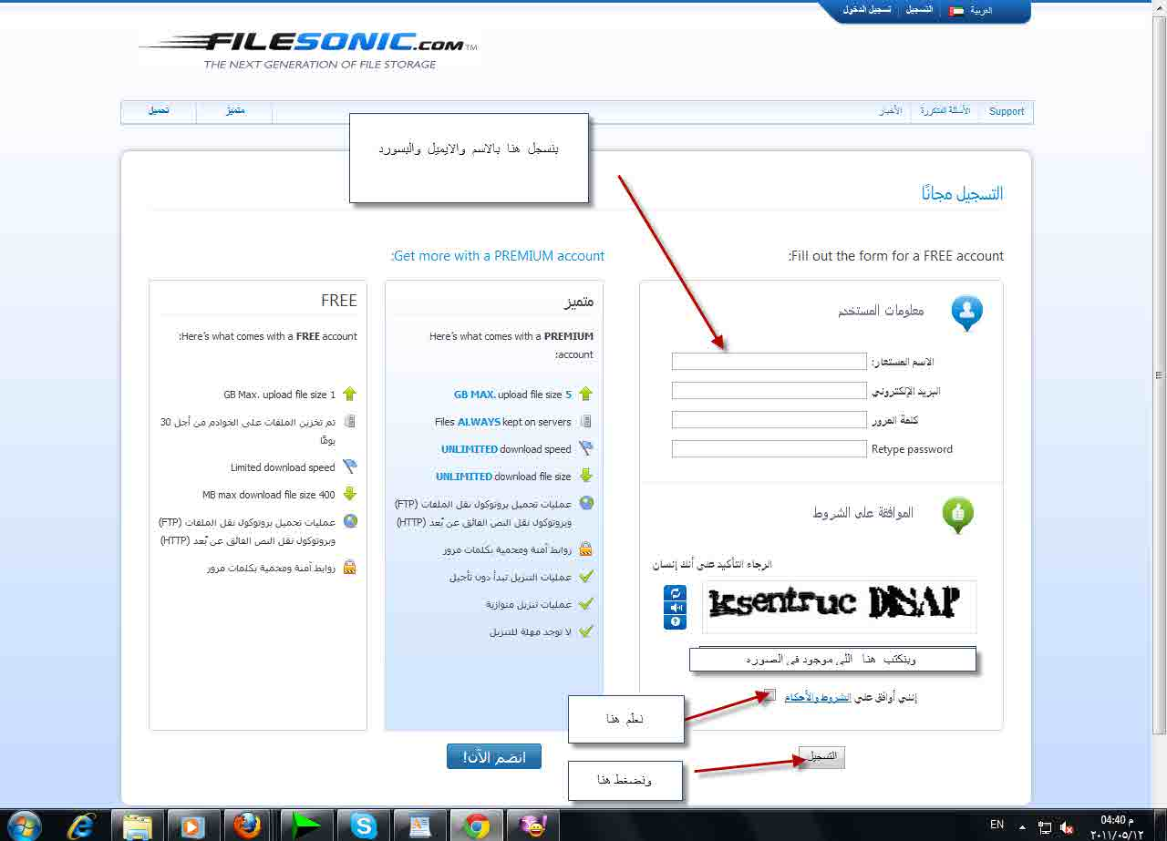 http://2.bp.blogspot.com/-kN0IQlgR6XI/TcvkAoH61wI/AAAAAAAAKGA/pEwixvt-6Vs/s1600/12-05-2011%2B04-40-27%2B%25D9%2585.jpg