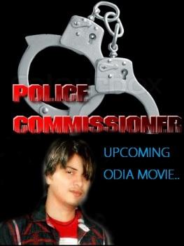 police commissioner odia film